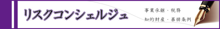 20150223_banner_column1