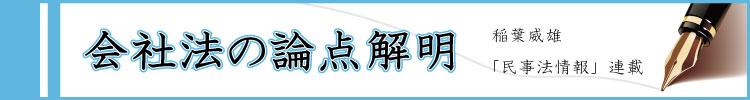 20150223_banner_column6
