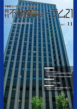 forum1711main