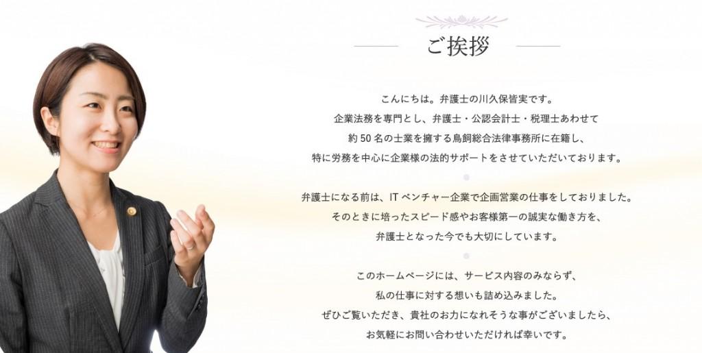 サイトイメージ_0327_2